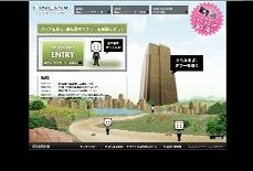 FUJIFILM FinePix 顔キレイナビタワー