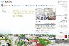 府中市白糸台|医療法人社団 中島整形外科医院