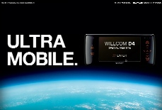 WILLCOM|Ultra Mobile WILLCOM D4 スペシャルWEBサイト