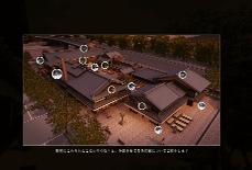 五十鈴茶屋3D体感