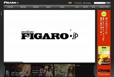フィガロジャポンオフィシャルサイト|madame FIGARO.jp
