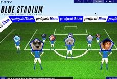 BLUE STADIUM | ソニー