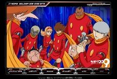 Cyborg009 Official site
