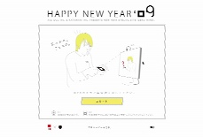 AID-DCC Inc.&KATAMARI Inc.「HAPPY NEW YEAR '09」