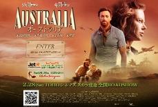 映画「オーストラリア」公式サイト