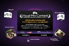 iQ Visual Mix Contest | Visualism