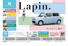 My Lapin.jp -スズキラパンスペシャルサイト