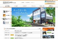 大阪・泉佐野の注文住宅ならサザンランド