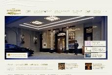 神戸でホテルをお探しなら、ラ・スイート神戸ハーバーランド