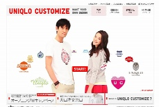ユニクロ UNIQLO CUSTOMIZE