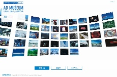 三菱電機「技術に驚き」新聞広告 AD MUSEUM