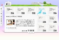Seika Bookmark - セイカブックマーク