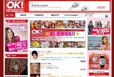 OK! JAPAN