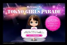 TOKYO GIRLS PARADE