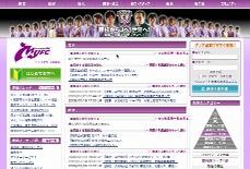 MYFC - サッカークラブ育成オンラインコミュニティ
