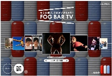 FOG BAR TV!