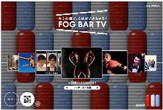 FOG BAR TV!