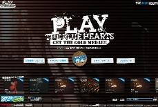 PLAY THE BLUE HEARTS(プレイザ・ブルーハーツ)