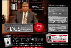http://www.morinaga.co.jp/dars/