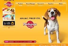 Pedigree® Japan