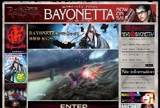 BAYONETTA - ベヨネッタ