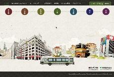 観光路線バス「東京→夢の下町」