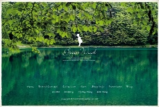 Green Wood グリーンウッド