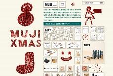 MUJI Global | MUJI XMAS 2009