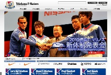 横浜F・マリノス 公式サイト