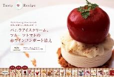 Tasty Recipe