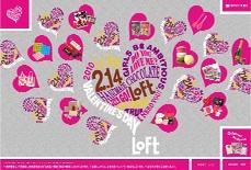 LOFT VALENTINE'S DAY 2010