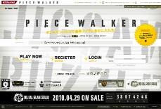 PIECE WALKER