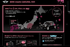 MINI meets SAKURA. EDITION NIPPON