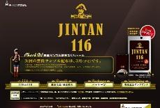 JINTAN 116