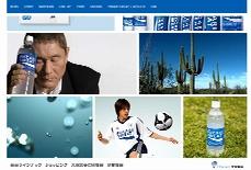 ポカリスエット公式サイト