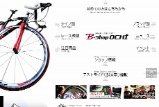 B-shop OCHI