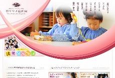 ロザリオ幼稚園