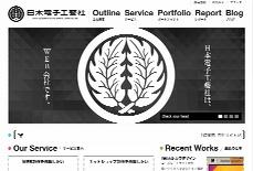 日本電子工藝社