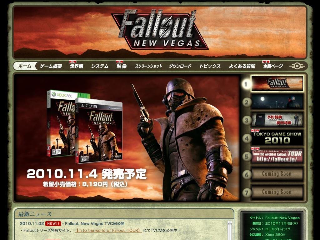 Fallout: New Vega