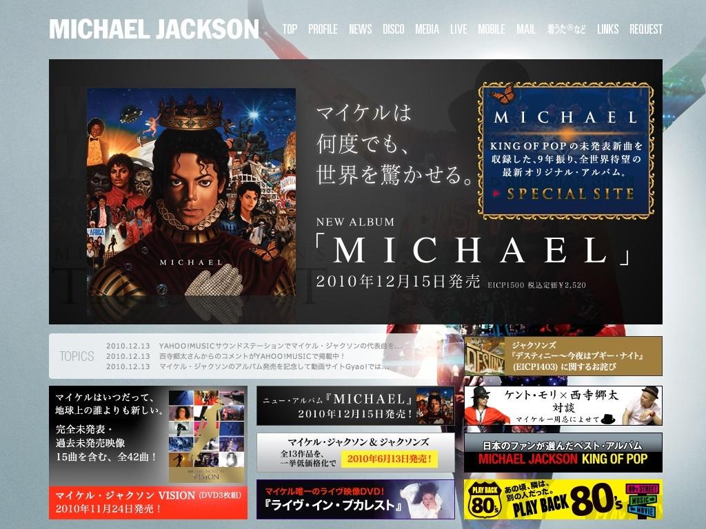 MichaelJackson / マイケル・ジャクソン