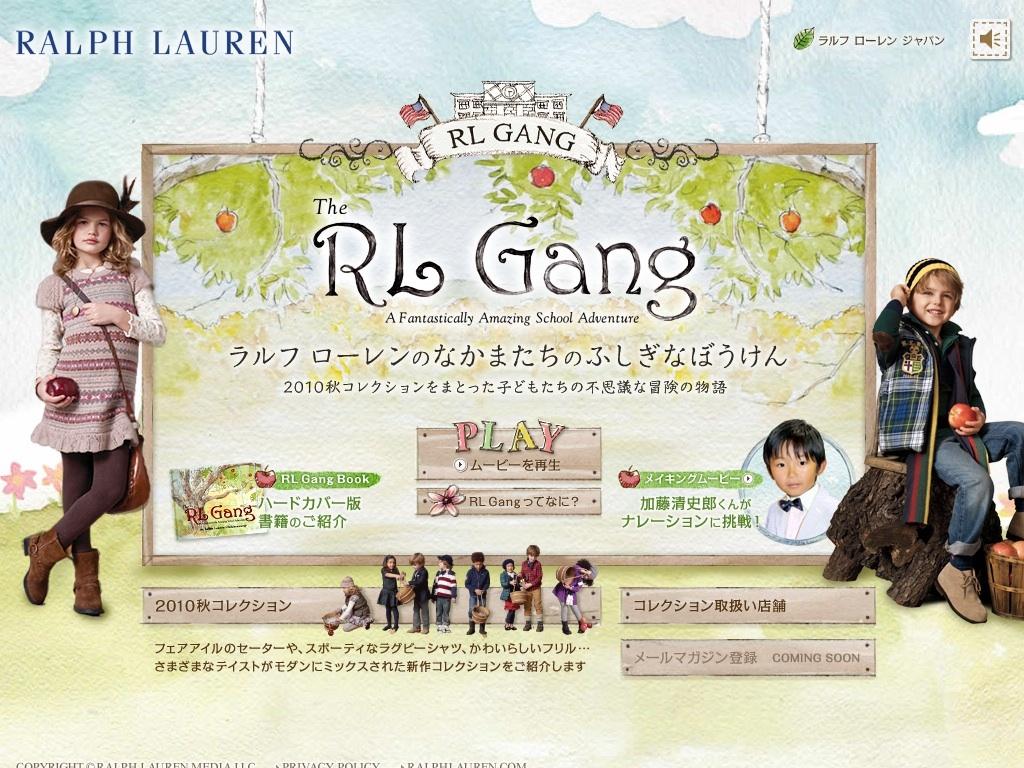 The RL Gang