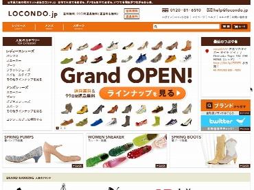LOCONDO.jp