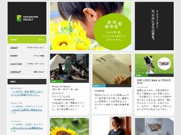 CCC代官山プロジェクト情報サイト