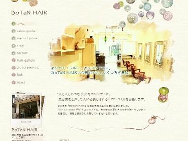 BoTaN HAIR