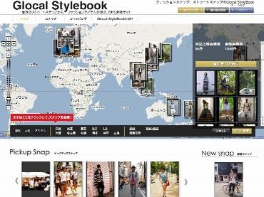 Glocal StyleBook