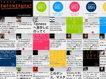 TOKYO EMPOWERMENT