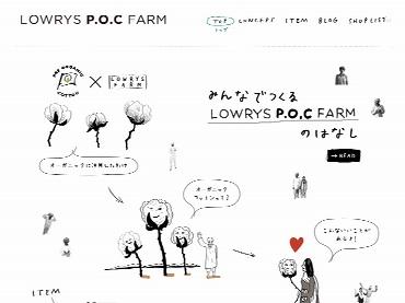 LOWRYS P.O.C FARM