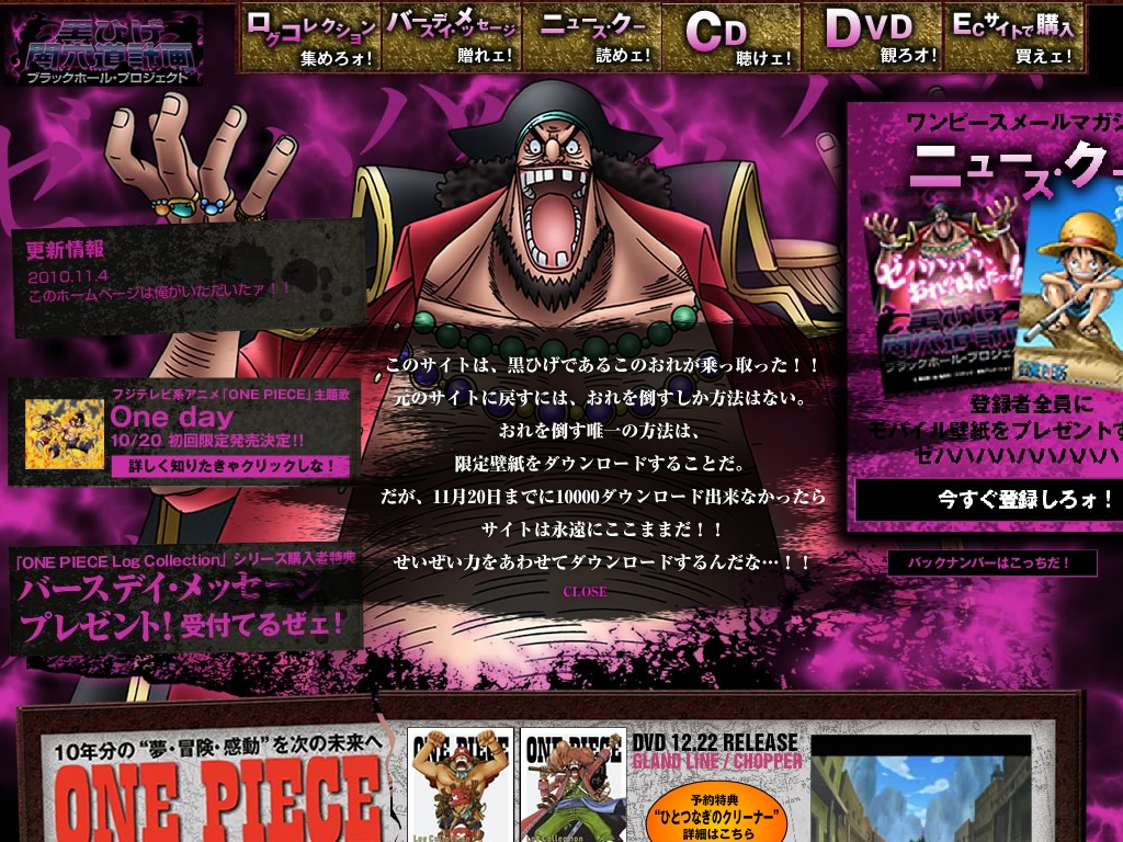 7ae2efce533ea ONE PIECE ワンピース」DVD公式サイト|プロモーション|WEBデザイン WEB ...