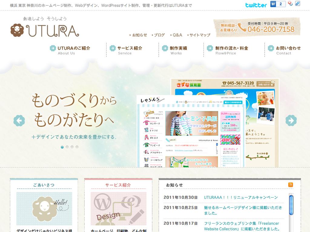 カワイイ|webデザイン webサイトのリンク集・デザイン集 | ysig