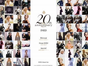 INED - 20th Anniversary
